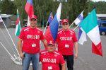 Команда России в полном составе